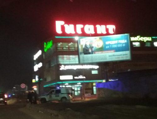В Биробиджане полиция оцепила парковку ТРЦ «Гигант»