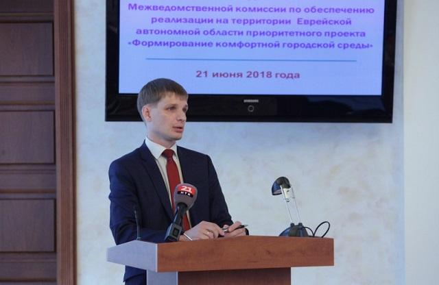 Отставка в правительстве ЕАО: уволился врио начальника управления ЖКХ
