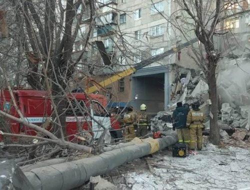 СК озвучил первые выводы по взрыву дома в Магнитогорске