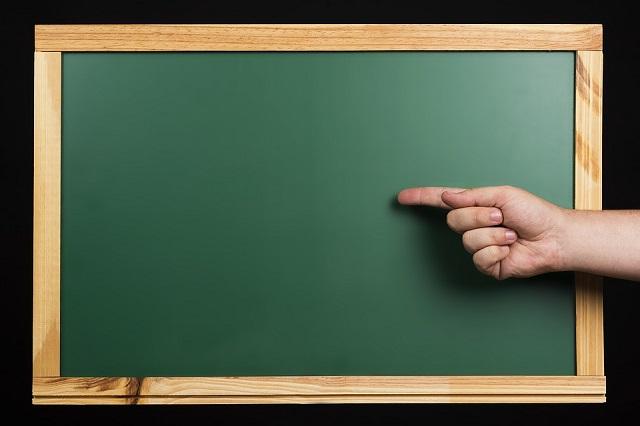Менее 15 тысяч рублей зарабатывает треть работников образования в ЕАО