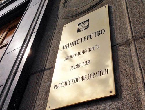В Минэкономразвития появится портрет Улюкаева