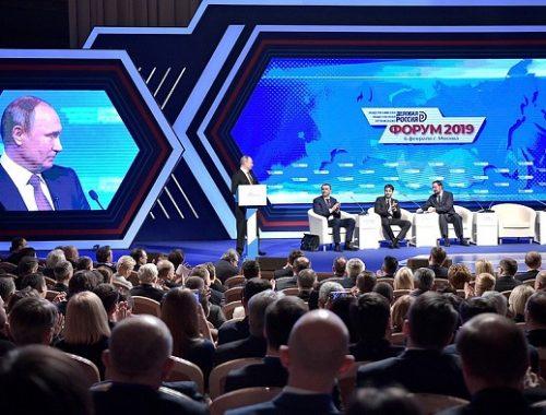 Путин рассказал о новых мерах поддержки бизнеса