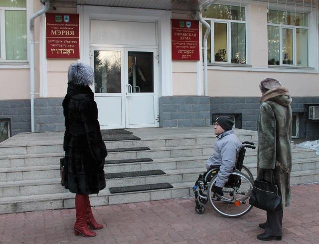 Инвалиды не могут попасть в мэрию Биробиджана