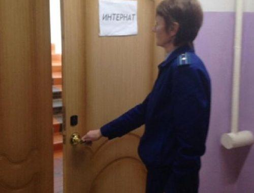 Прокуратура ЕАО наведалась в школу-интернат