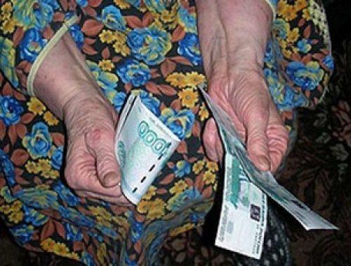 «Я не сомневалась»: биробиджанка отдала мошенникам 98 тысяч рублей