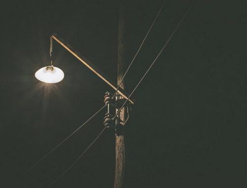 Некоторые улицы Биробиджана погрузятся во тьму