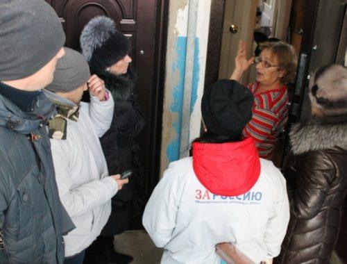 «Фронтовики» провели рейд по объектам капитального ремонта в Биробиджане
