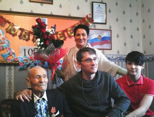 Вековой юбилей отметил ветеран Великой Отечественной войны Аркадий Черных в Биробиджане