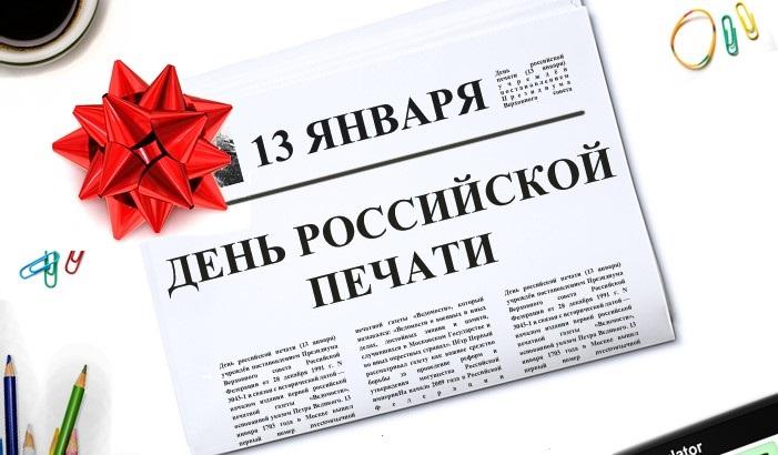 Николай Просветов: Свобода слова стала свободой службы за деньги