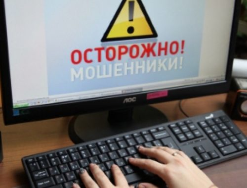 Мошенники лишили биробиджанскую пенсионерку 20 300 рублей