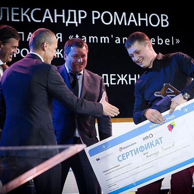 «Лучший молодежный проект» биробиджанского предпринимателя Александра Романова отмечен московской премией