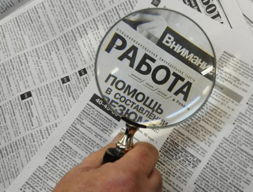 Минтруд сообщил о повышении численности безработных в ЕАО