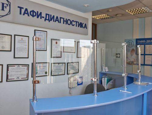 Опровержение: сотрудники «Тафи-диагностики» не причастны к неудачному забору крови у молодой биробиджанки