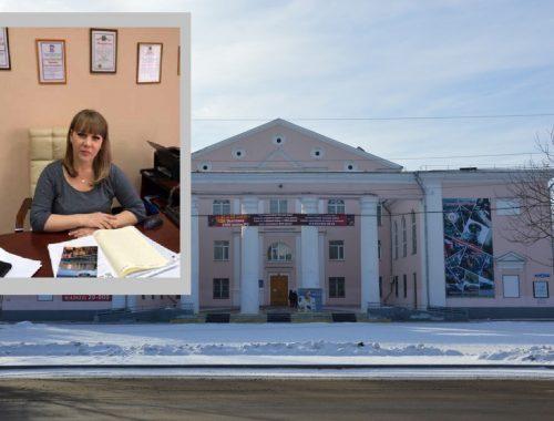 Директор городского дворца культуры Елена Князева будет уволена из-за нарушения финансовой дисциплины