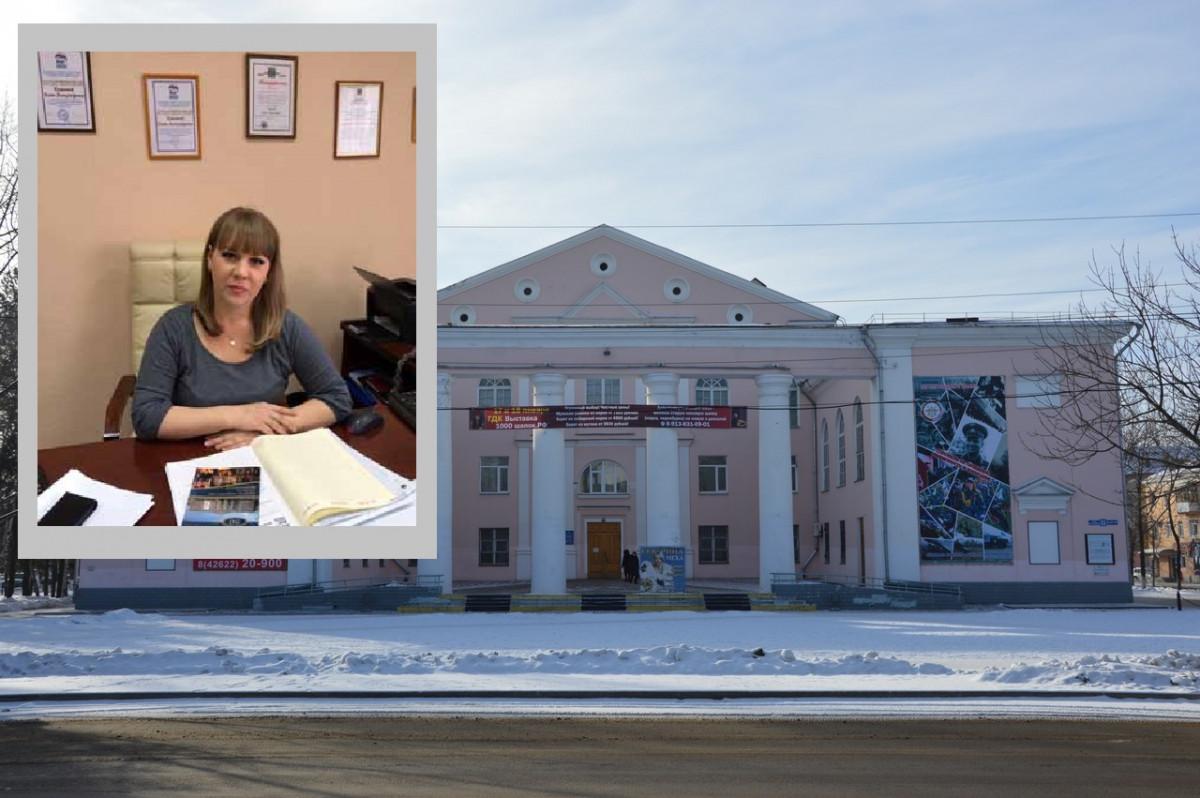У директора ДК Елены Князевой сегодня последний рабочий день