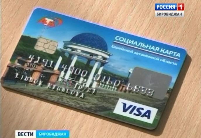 Александра Филиппова: Льготникам ЕАО дадут дополнительные талоны на проезд в период дачного сезона