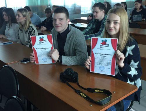 Победителей конкурса профориентационных видеороликов наградила ректор ПГУ