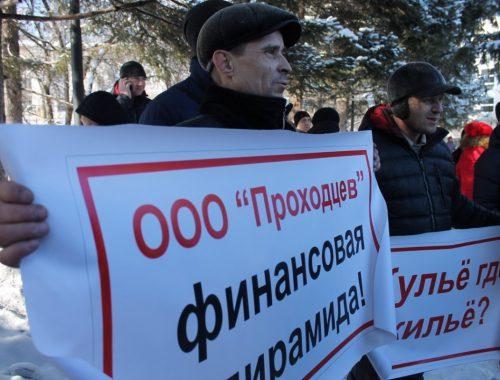Не допустить провокаций в ходе воскресного митинга потребовал от полиции организатор Иван Проходцев