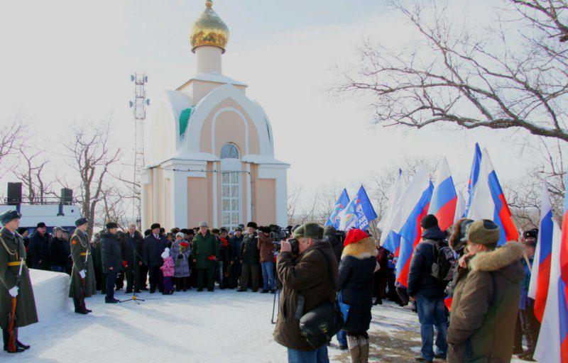 Власти ЕАО обещают восстановить музейный комплекс на сопке Июнь-Корань к столетию Волочаевского сражения