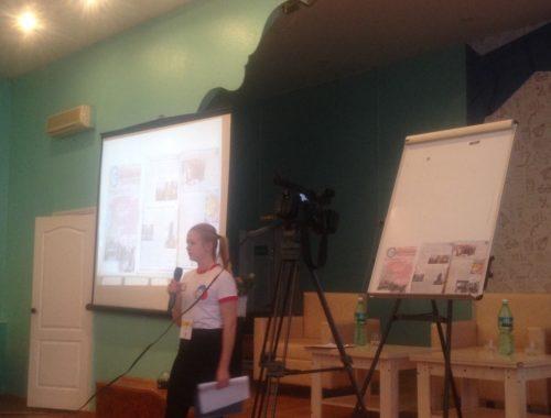 Юных журналистов из ЕАО пригласили на медиа-форум в Анапу