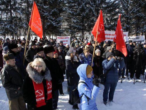 Отставки мэра Биробиджана Евгения Коростелёва потребовали участники областного митинга протеста