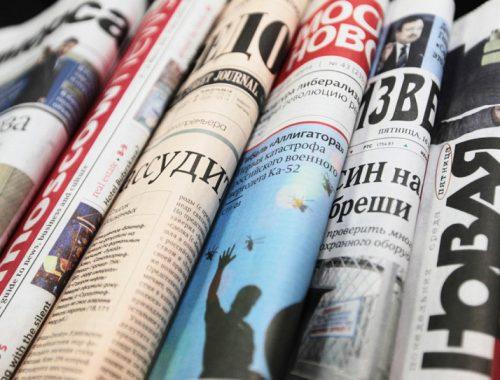 Вечерний обзор российской прессы