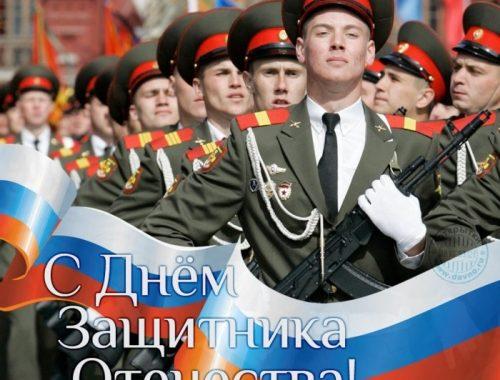С Днём защитника Отечества поздравляют жителей автономии первые лица региона