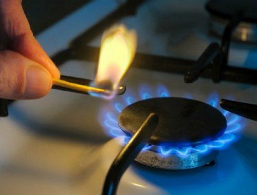 388 человек остались без газа в селе Ленинском