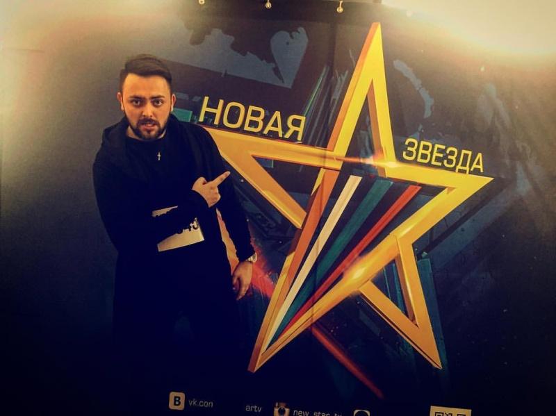 Алексей Хозяйский представил ЕАО на кастинге шоу «Новая Звезда»