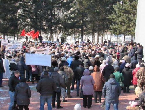 Областные и городские депутаты официально приглашены на протестный митинг 11 февраля