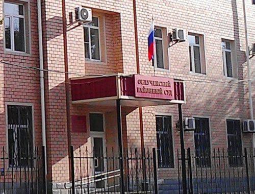 Полицейский из Теплоозёрска получил условный срок за избиение дебошира