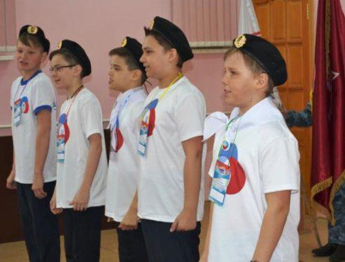 Школьников ЕАО посвятили в юнармейцы