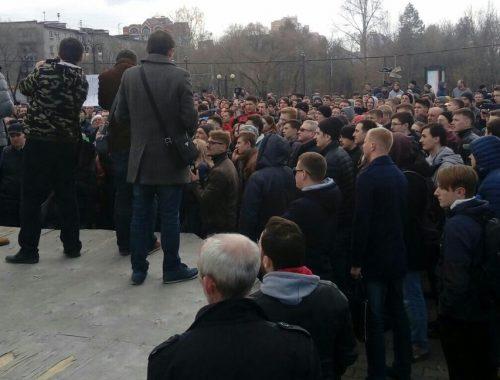 Право на будущее: среди участников несанкционированного митинга в Хабаровске было несколько биробиджанцев
