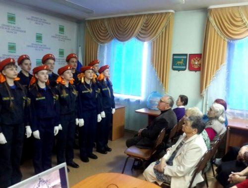 Кадеты МЧС поздравили пенсионерок с Международным женским днем