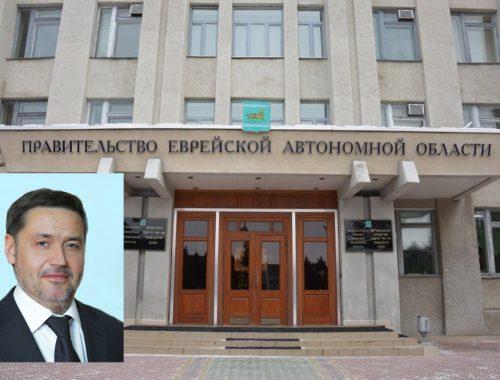 Сегодня последний рабочий день у первого зампреда правительства ЕАО Андрея Артеева