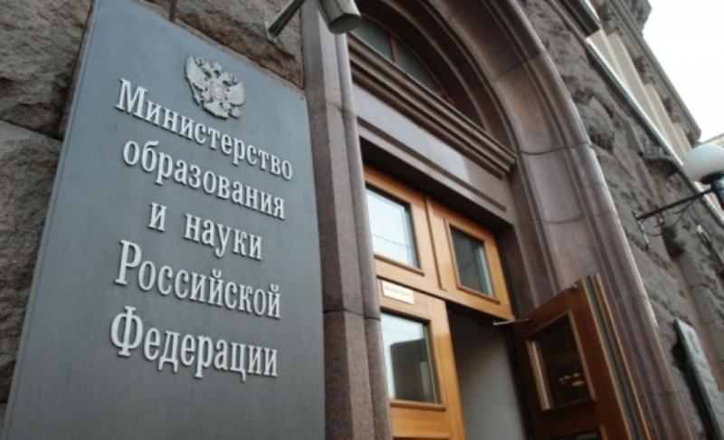 Александр Левинталь пригласил министра образования Ольгу Васильеву в Биробиджан