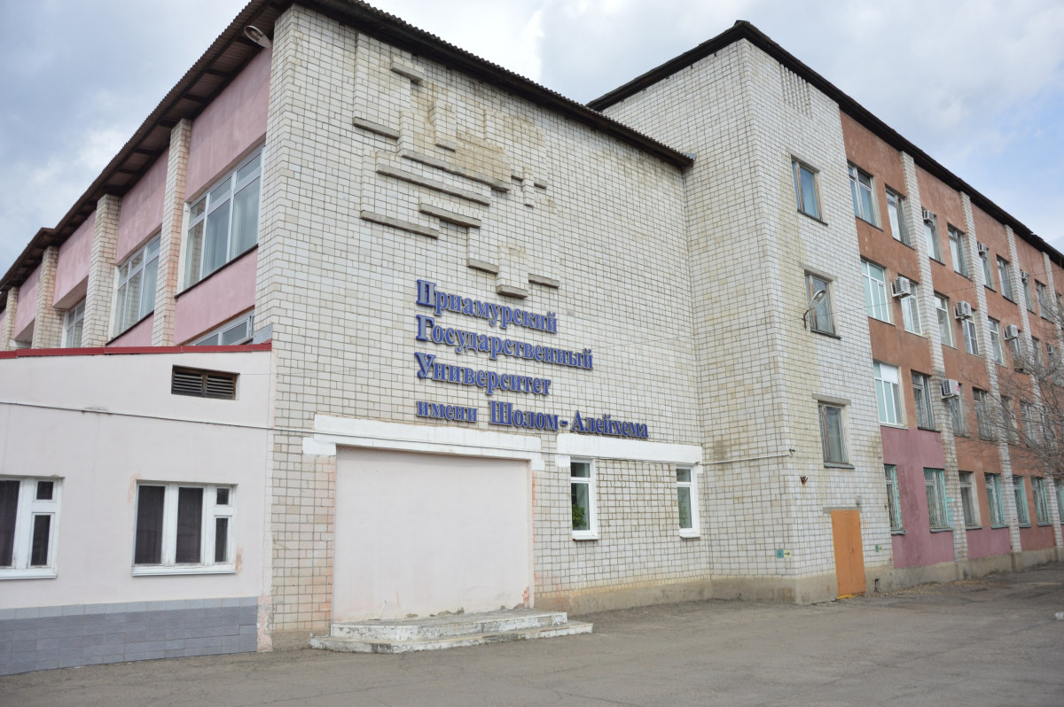 МОЛНИЯ: Прокуратура обнаружила нарушения при расходовании стипендиального фонда в ПГУ