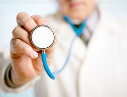 ЕАО оказалась аутсайдером рейтинга доступности медицинских услуг