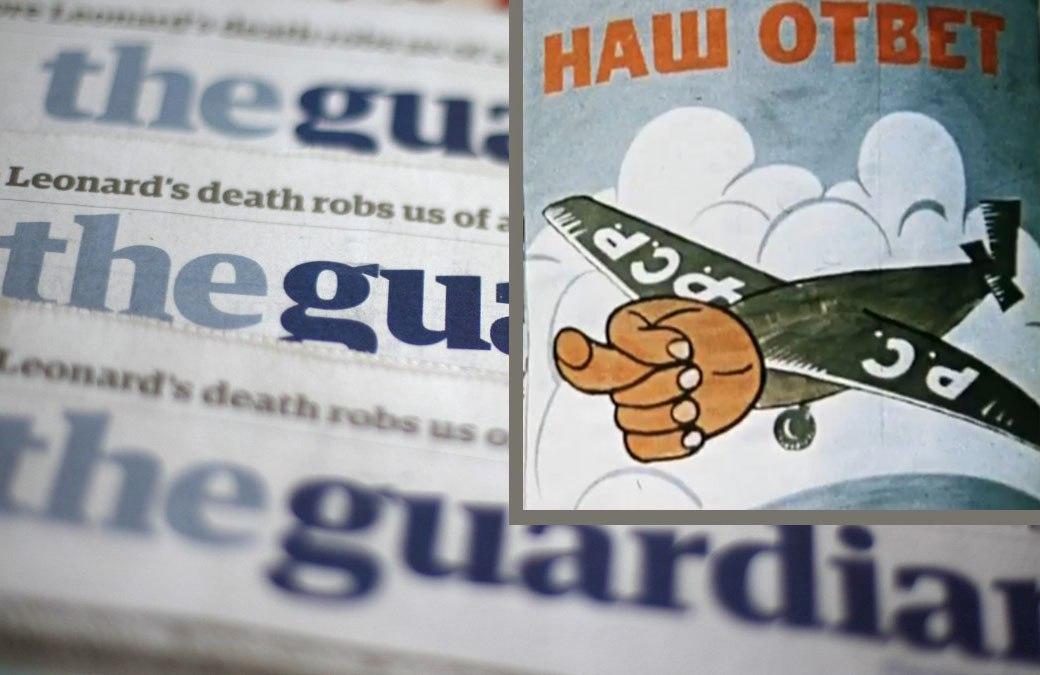 «Наш ответ Чемберлену»: управление МВД по ЕАО опровергло обвинения британской газеты Guardian