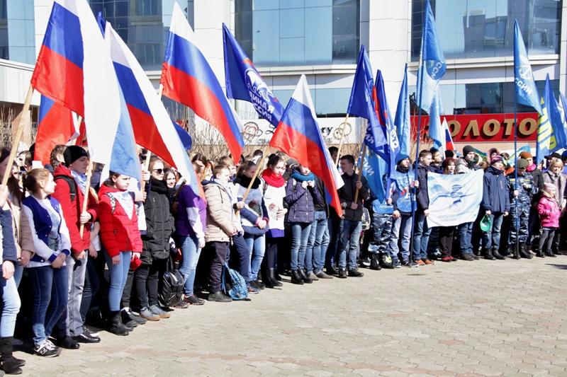 Третью годовщину воссоединения Крыма с Россией отметили в Биробиджане
