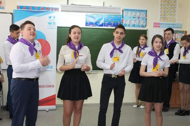 Форум Российского движения школьников прошел в селе Лазарево