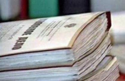 В ЕАО врач пойдёт под суд из-за причинения смерти по неосторожности