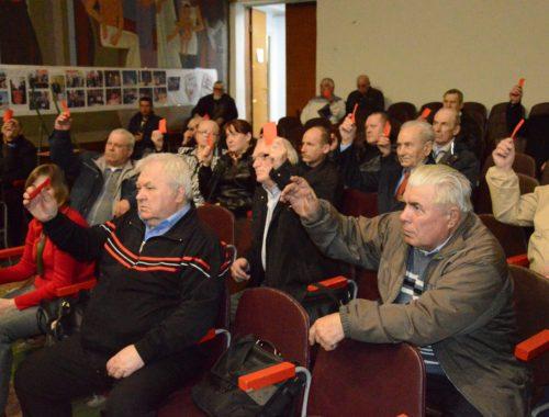 В Биробиджане прошла конференция регионального отделения КПРФ
