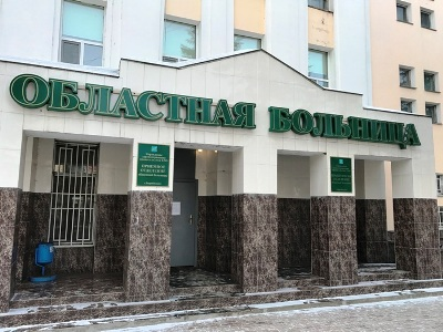 Лучшим медицинским учреждением ЕАО стала областная больница