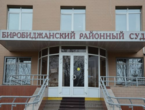 Завершился судебный процесс по иску Евгения Бороховича к интернет-газете «Время Биробиджана»