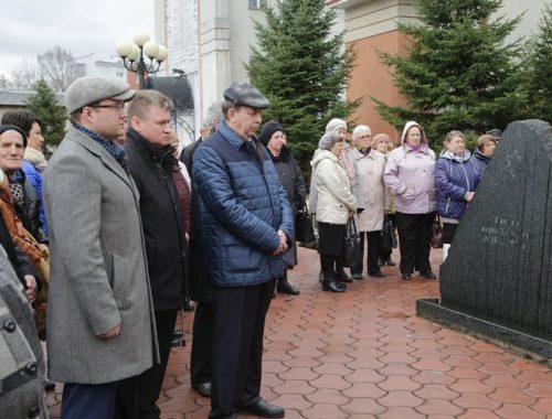 В ЕАО почтили память жертв Холокоста
