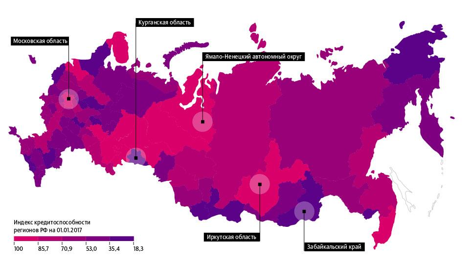 ЕАО оказалась в хвосте рейтинга кредитоспособности регионов России