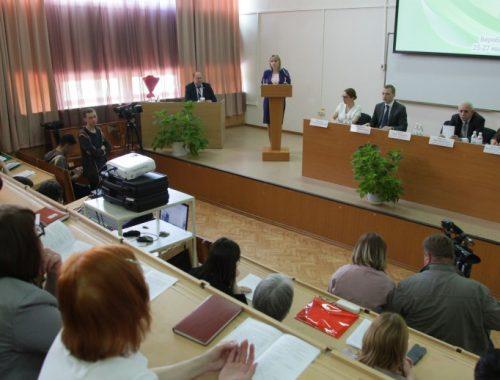 В Биробиджане стартовал Международный экологический форум