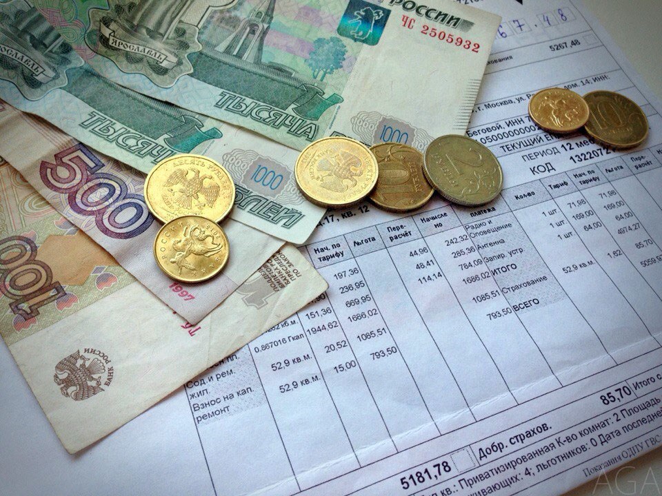 Новые платежки ЖКХ и повышение тарифов «Почты России» ждут жителей автономии с июня 2017 года
