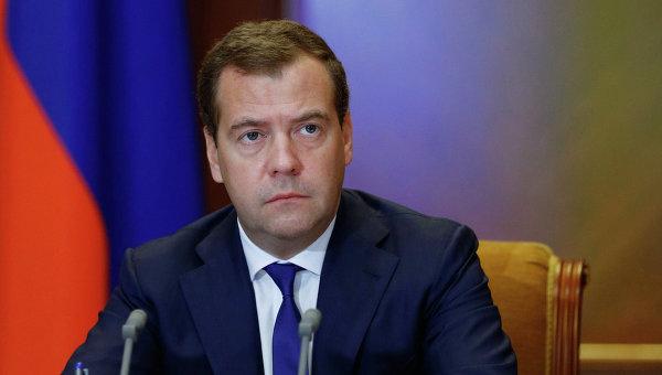 Дмитрий Медведев поручил организовать мониторинг ТОРов на Дальнем Востоке